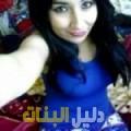 سرية من القاهرة دليل أرقام البنات و النساء المطلقات