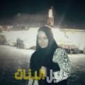 حليمة من دمشق أرقام بنات للزواج