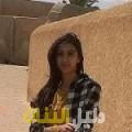 فرح من حلب أرقام بنات للزواج