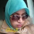 مونية من محافظة طوباس أرقام بنات للزواج