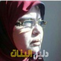 أمينة من محافظة سلفيت أرقام بنات للزواج