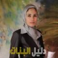 سلام من الدار البيضاء أرقام بنات للزواج