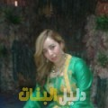 غيتة من بنغازي أرقام بنات للزواج