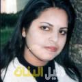 عواطف من ولاد تارس أرقام بنات للزواج