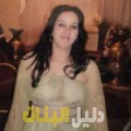 نسمة من بنغازي أرقام بنات للزواج