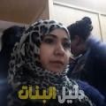 شهرزاد من القاهرة أرقام بنات للزواج