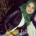 صوفية من القاهرة أرقام بنات للزواج