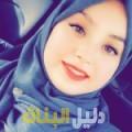 سيرينة من بنغازي أرقام بنات للزواج