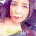 يامينة من القاهرة أرقام بنات للزواج