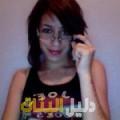 ريهام من سوسة أرقام بنات للزواج