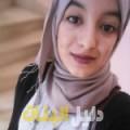 جهان من بنغازي أرقام بنات للزواج