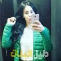 عيدة من بيروت أرقام بنات للزواج