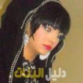 فاطمة من القاهرة أرقام بنات للزواج