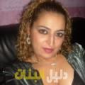 غزلان من دمشق أرقام بنات للزواج