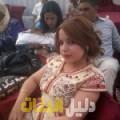 فوزية من أبو ظبي أرقام بنات للزواج