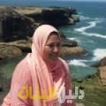 نزهة من محافظة طوباس أرقام بنات للزواج