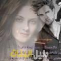 خدية من دمشق أرقام بنات للزواج