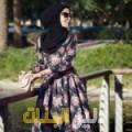 مروى من دمشق أرقام بنات للزواج