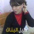 سلمى من محافظة سلفيت أرقام بنات للزواج