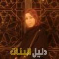 نظيرة من حلب أرقام بنات للزواج