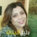 سكينة من محافظة سلفيت أرقام بنات للزواج