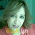 وسام من محافظة طوباس دليل أرقام البنات و النساء المطلقات