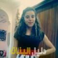 سونيا من بيروت أرقام بنات للزواج