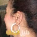 ديانة من محافظة طوباس أرقام بنات للزواج