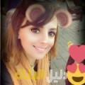 رقية من القاهرة أرقام بنات للزواج