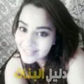 ريتاج من أبو ظبي أرقام بنات للزواج