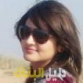 ريم من أبو ظبي دليل أرقام البنات و النساء المطلقات
