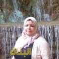 مديحة من حلب دليل أرقام البنات و النساء المطلقات