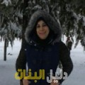 جهان من البليدة أرقام بنات للزواج