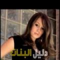 سالي من دمشق أرقام بنات للزواج
