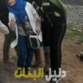 إيمان من حلب أرقام بنات للزواج