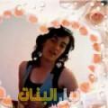 حنان من حلب أرقام بنات للزواج