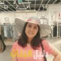 مريم من المنقف دليل أرقام البنات و النساء المطلقات