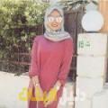 سالي من القاهرة أرقام بنات للزواج