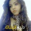 نورهان من دمشق أرقام بنات للزواج