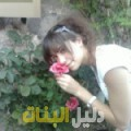 جميلة من بنغازي أرقام بنات للزواج