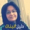 محبوبة من القاهرة أرقام بنات للزواج