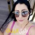 نور من قرية عالي أرقام بنات للزواج