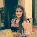 مروى من أبو ظبي أرقام بنات للزواج