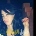 ملاك من دمشق أرقام بنات للزواج