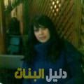 هانية من محافظة طوباس أرقام بنات للزواج