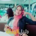 نضال من محافظة طوباس أرقام بنات للزواج