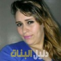 غزلان من محافظة طوباس أرقام بنات للزواج