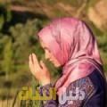 حنان من القاهرة دليل أرقام البنات و النساء المطلقات