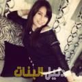 شيماء من أبو ظبي أرقام بنات للزواج