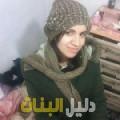 سعدية من بنغازي أرقام بنات للزواج